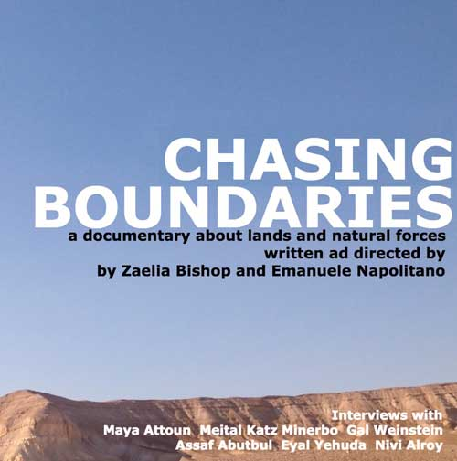 Chasing-Boundaries